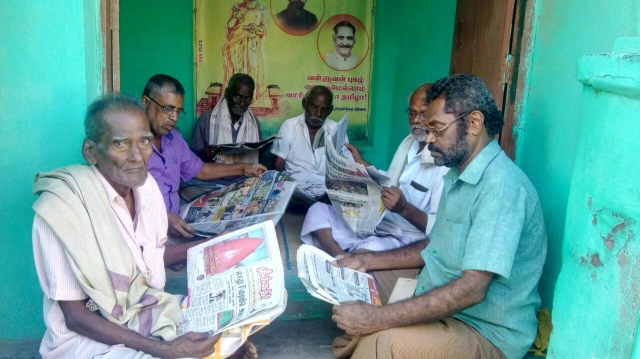Image result for மார்க்சிஸ்ட் கட்சி படிப்பகம்