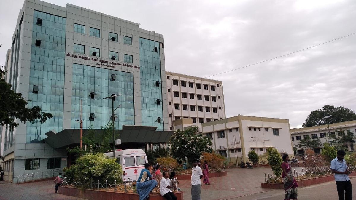 Mahatma Gandhi Memorial Government Hospital (MGMGH)