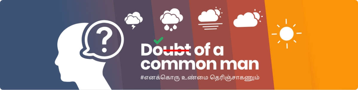 Doubt of Common Man