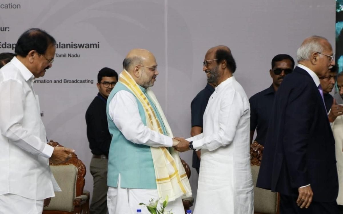 Venkaiah Naidu Book Release Function