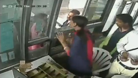 Screenshot From CCTV Footage