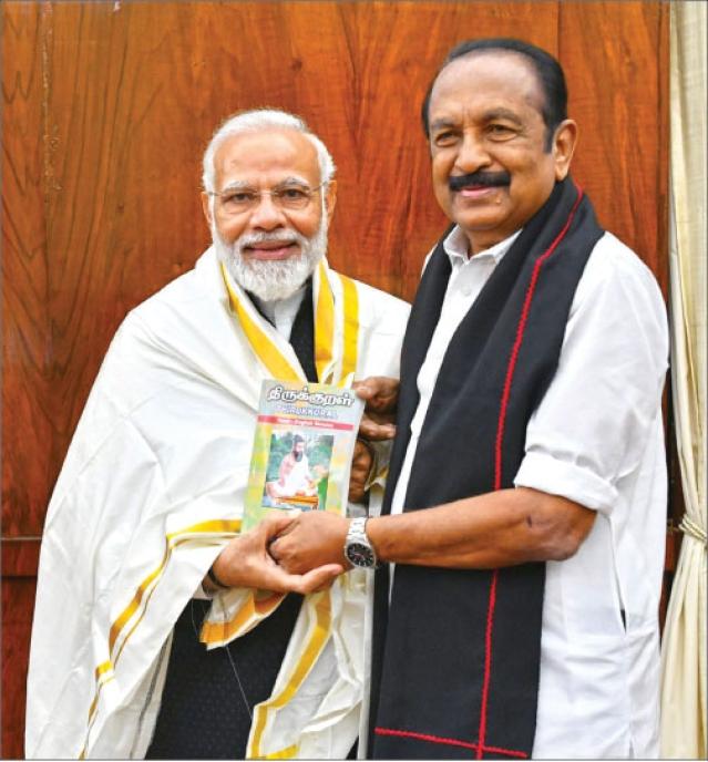 மோடிக்கு திருக்குறள் பரிசளிக்கும் வைகோ