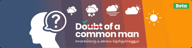 doubt-of-commonman