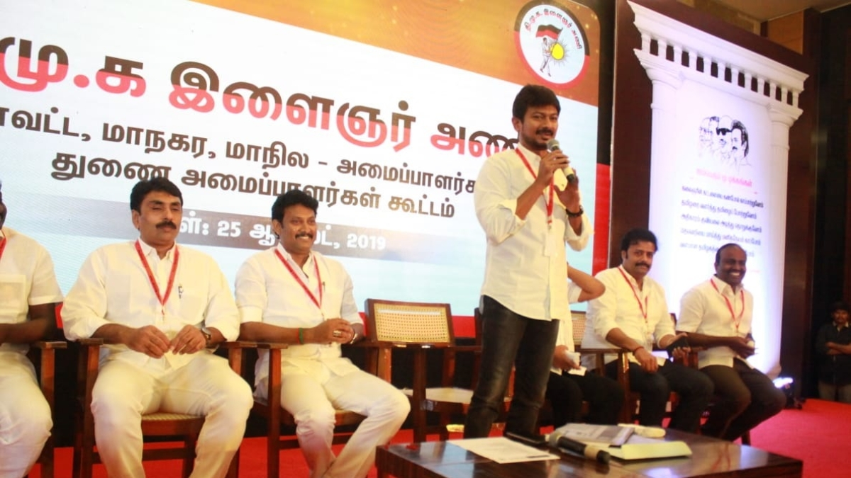 DMK youth wing meeting