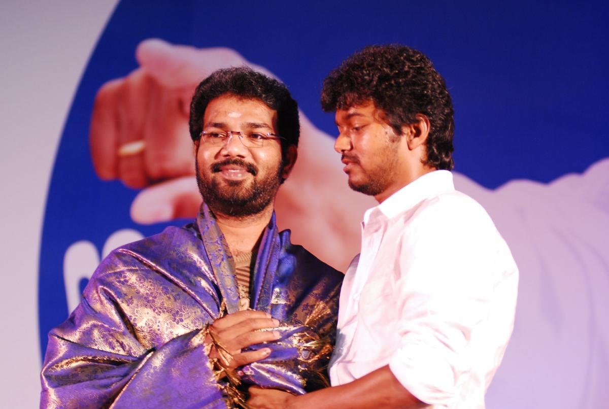 ramana and vijay