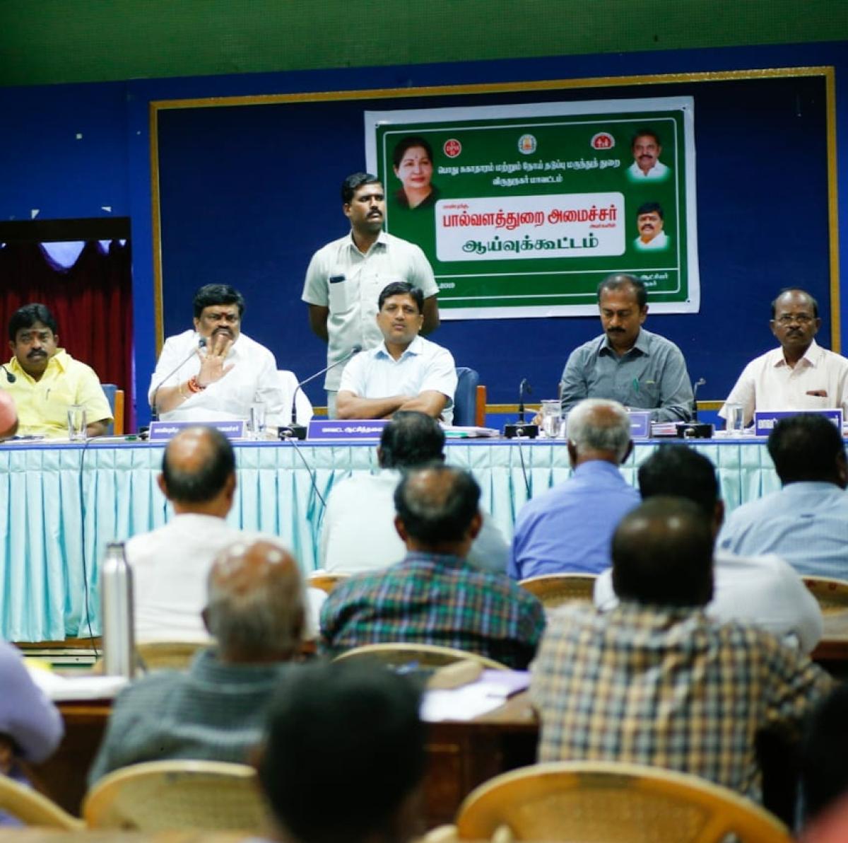 K. T. Rajenthra Bhalaji meeting