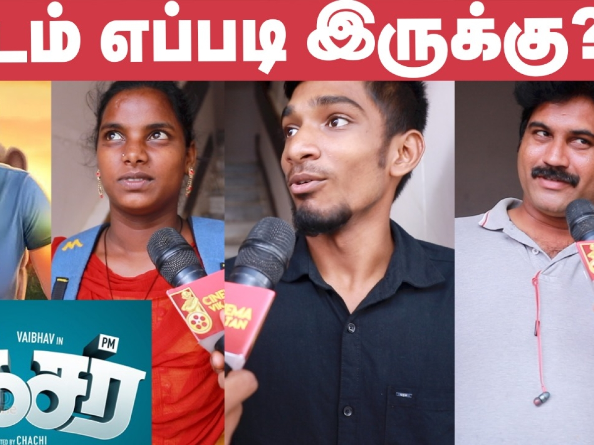 Sixer Public Opinion   Review   Vaibhav