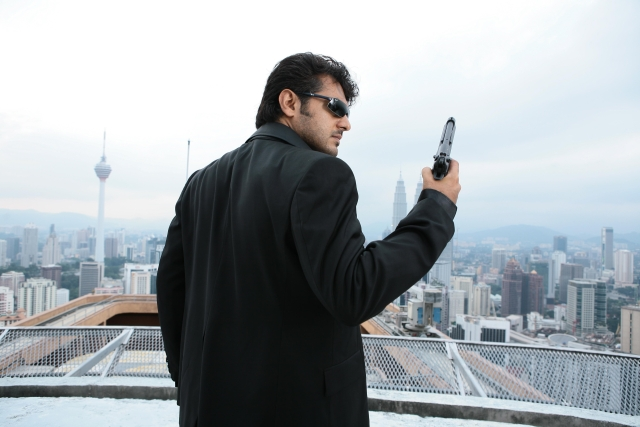 A still from Billa