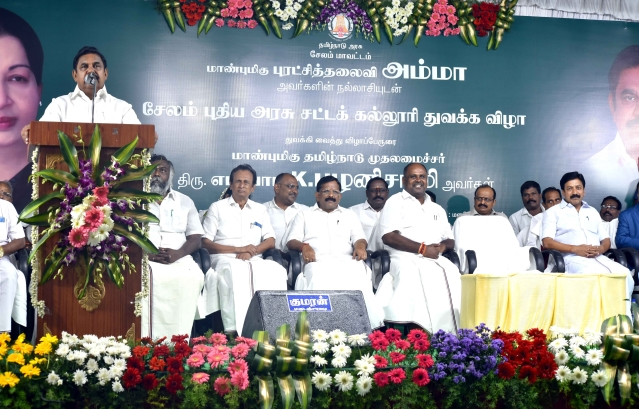 salem new Law College inagural function