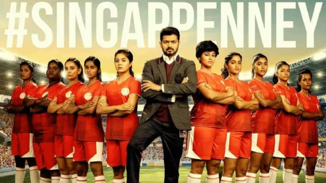 singappenney