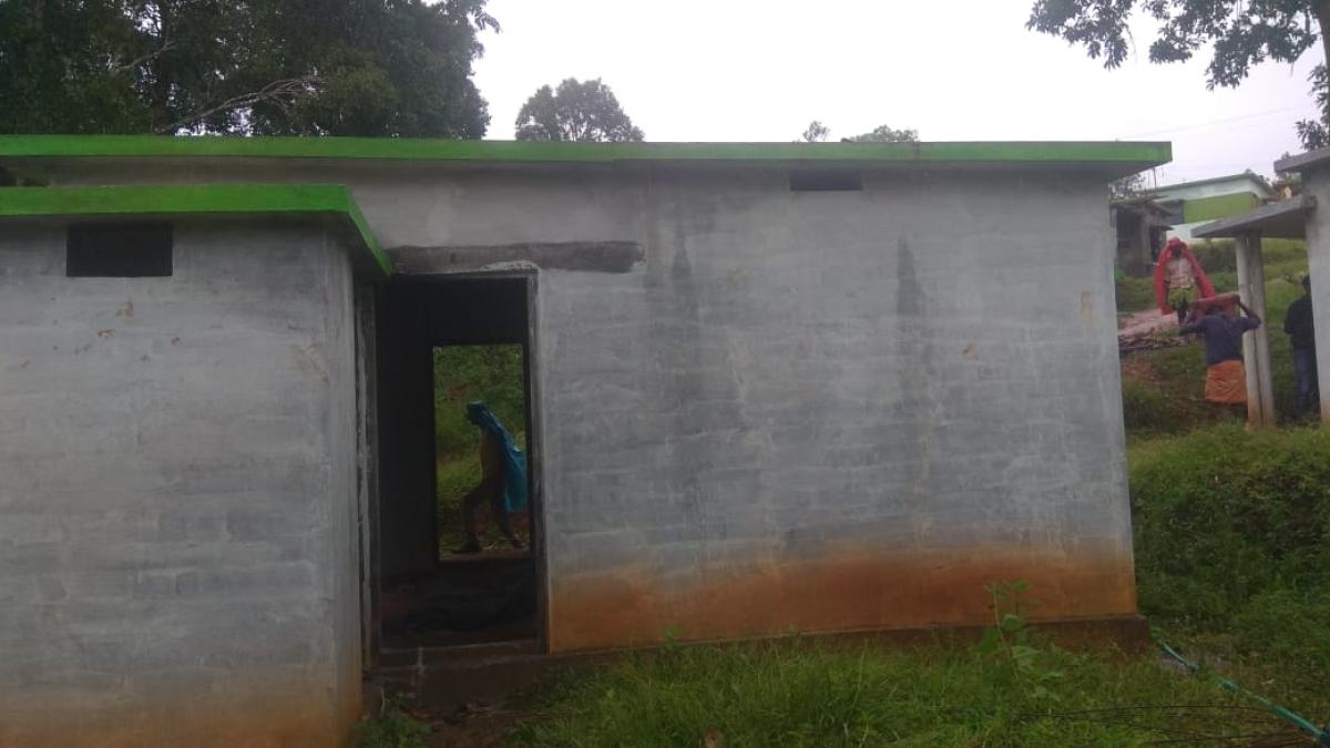 Group House