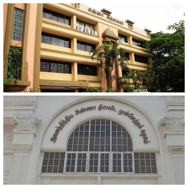 DMK and ADMK head offices