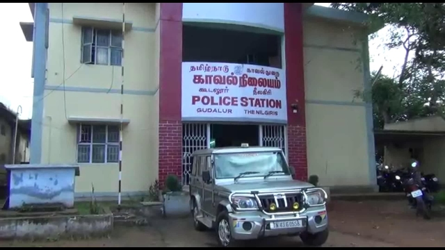 Gudalur police station