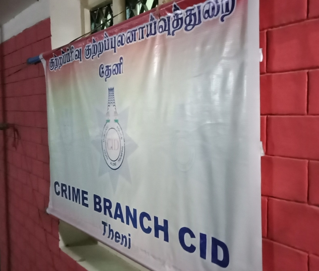 Theni CBCID Office