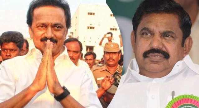 dmk chief - tn chief minister