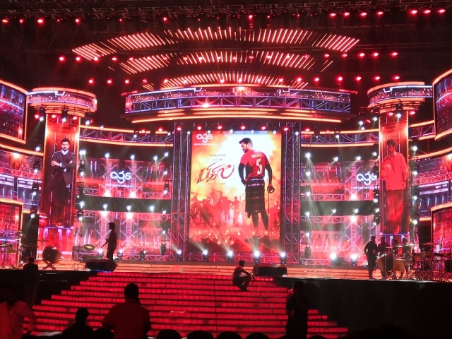 Bigil audio launch