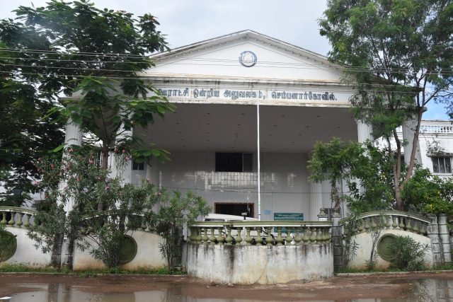 government office