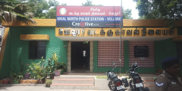 vellore north police station