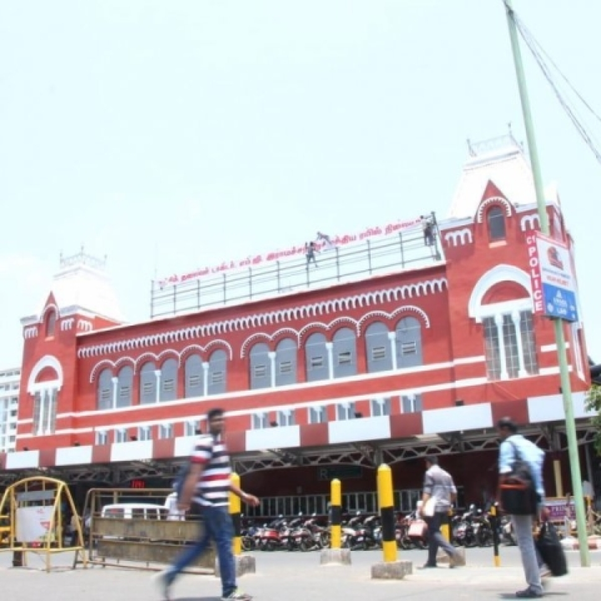 central railway staion