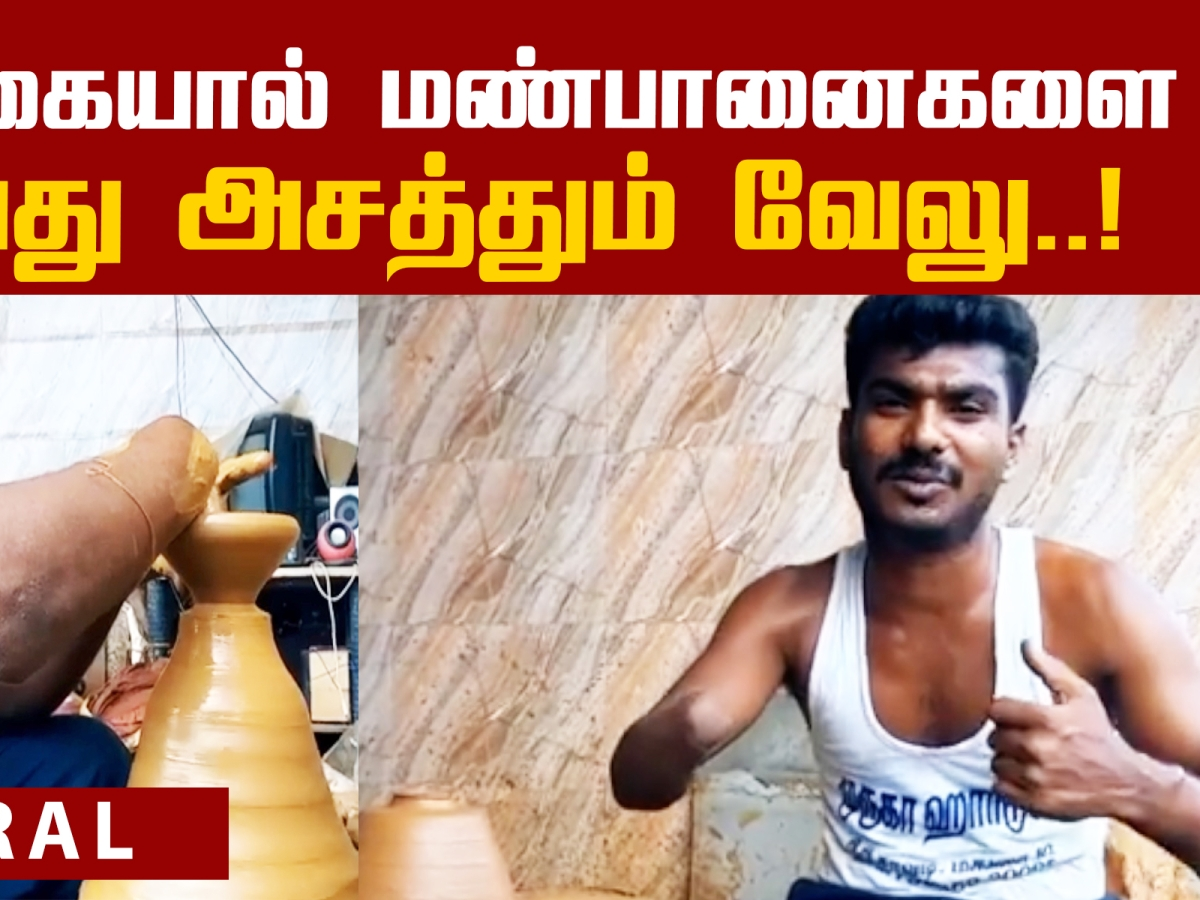 The inspirational story of Madurai Velmurugan!