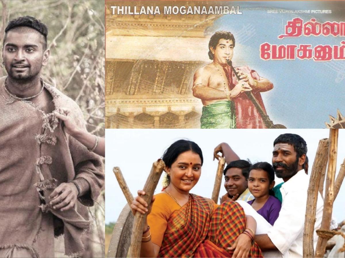 தில்லானா மோகனாம்பாள் முதல் அசுரன் வரை.... சினிமாவான க்ளாஸிக் நாவல்கள்! #VikatanPhotoCards