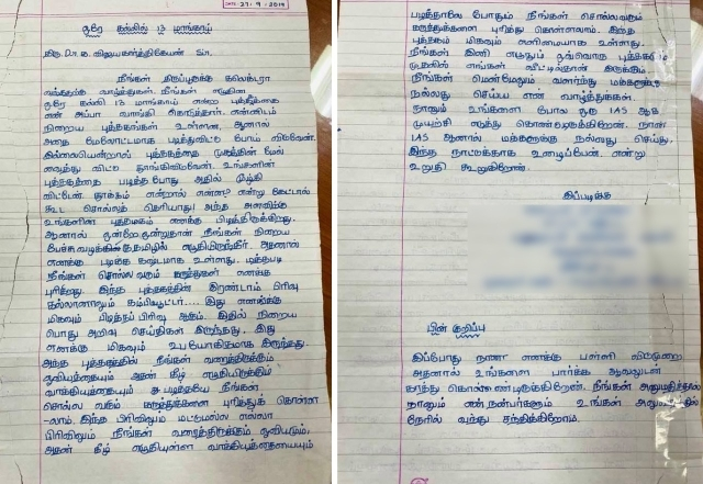 Student's Letter
