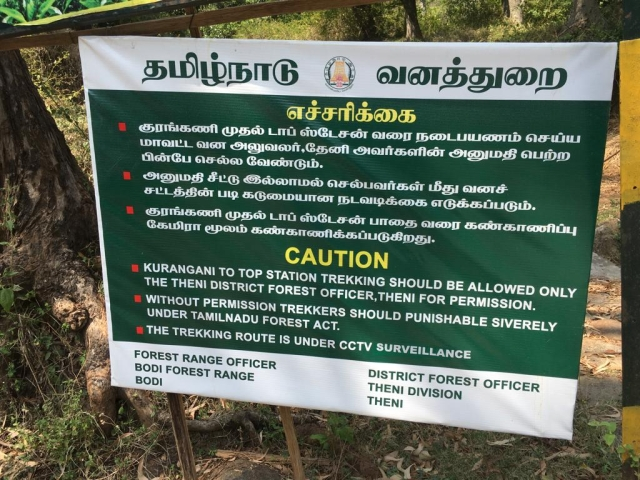 Forest Dept Caution