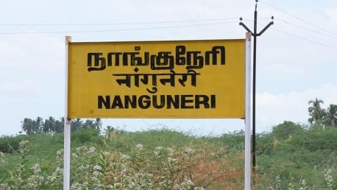 Nanguneri board