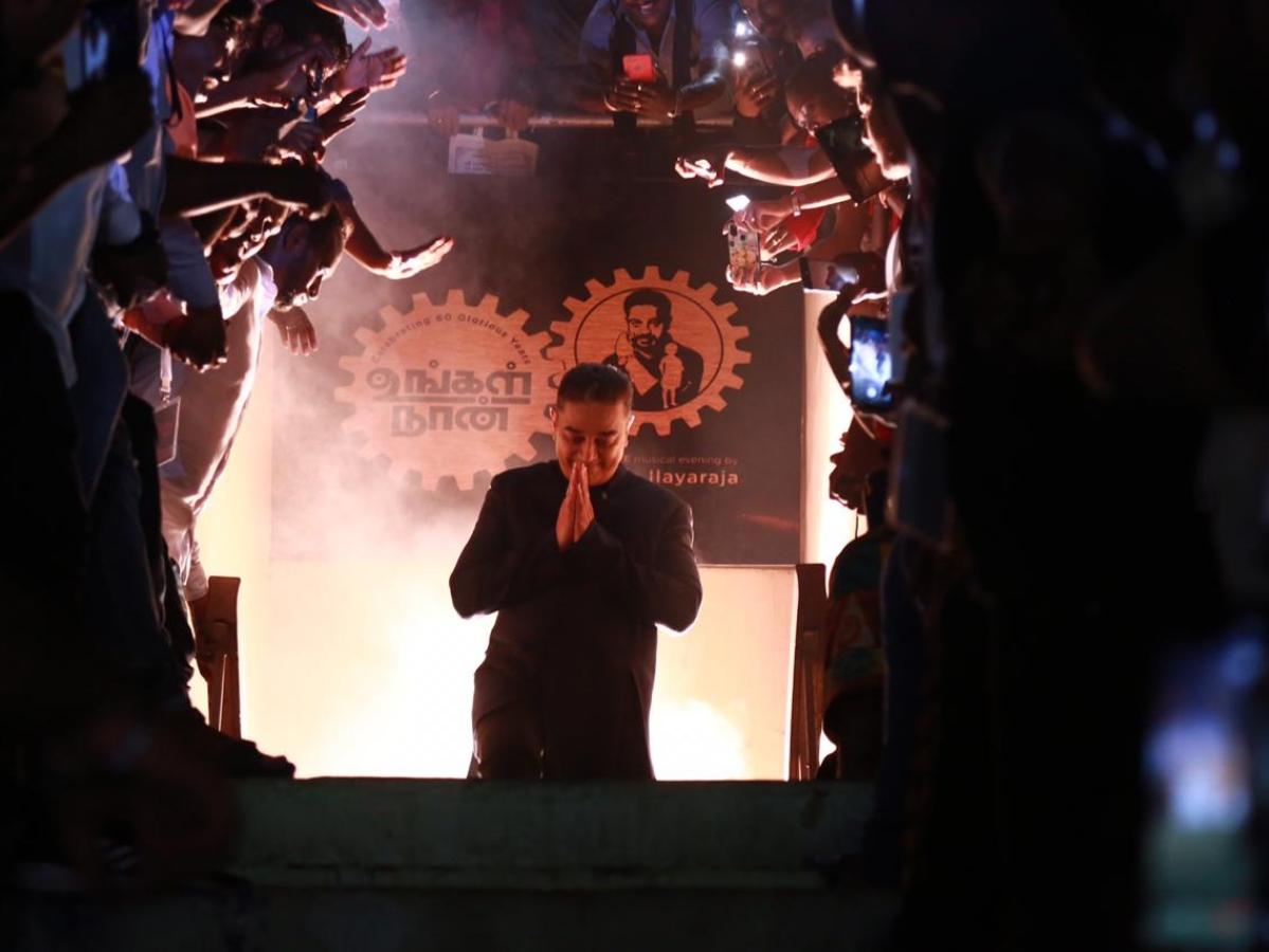 `அதிசய' ரஜினி; `தம்பிமார்கள்' எஸ்.ஏ.சி; `சான்ஸ் கொடுங்க' விஜய் சேதுபதி... உலக நாயகனின் `உங்கள் நான்' விழாவில் நடந்தது என்ன?!