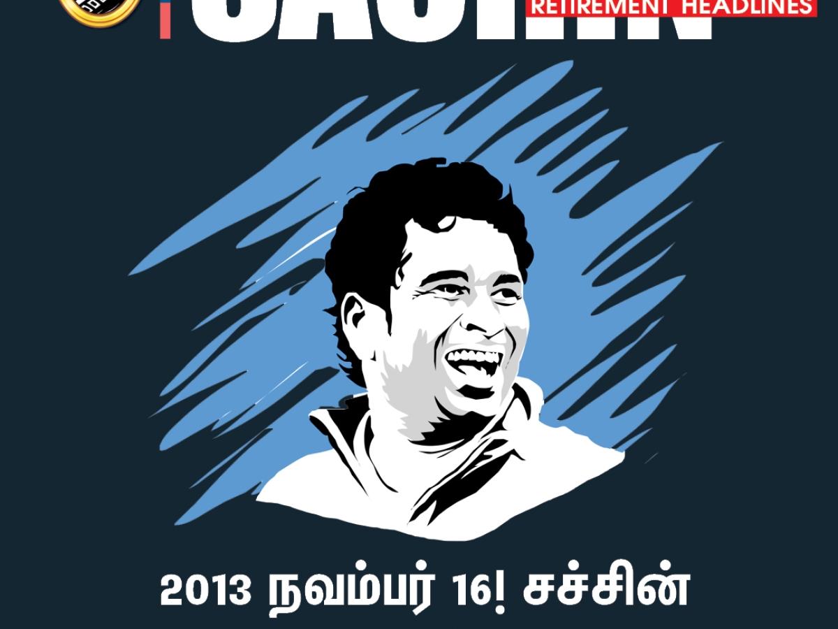 சச்சின் ஓய்வுபெற்ற நாள்... உலக ஊடகங்கள் என்ன தலைப்பிட்டன தெரியுமா?! #VikatanPhotoCards