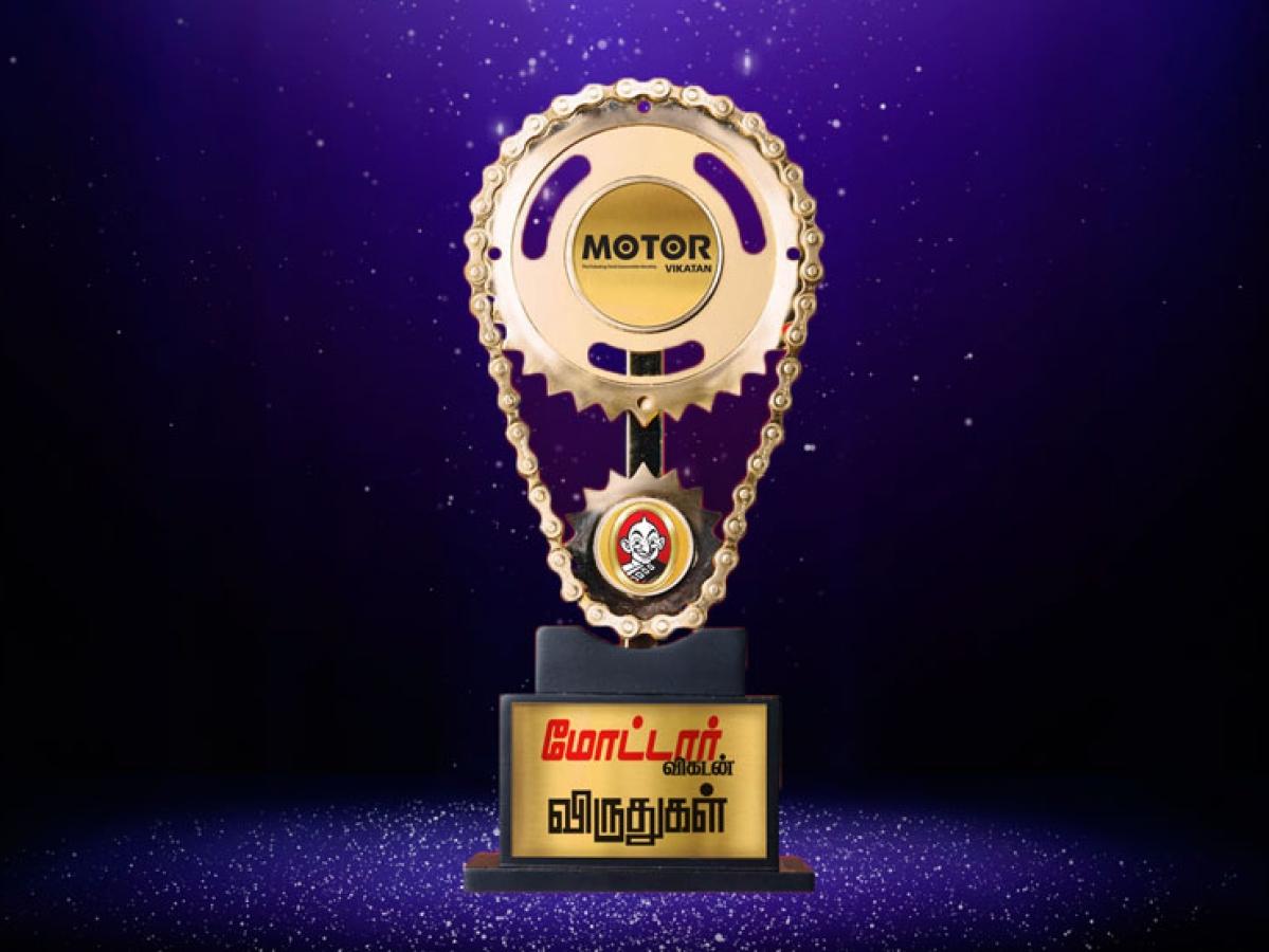 மோட்டார் விகடன் விருதுகள் 2020... உங்க ஃபேவரிட் இதுல இருக்கா!