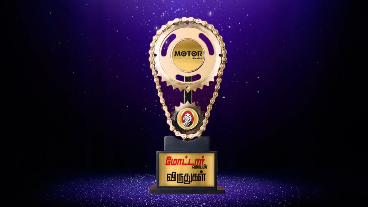 மோட்டார் விகடன் விருதுகள் 2020