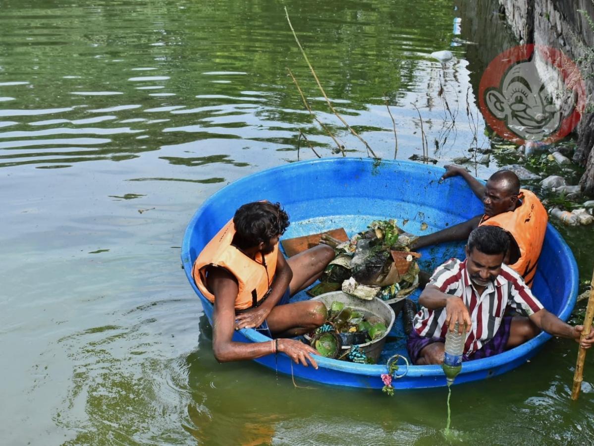 ராமர் குளம்