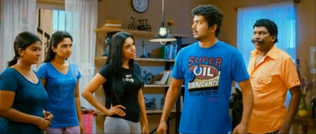 Kaavalan movie still