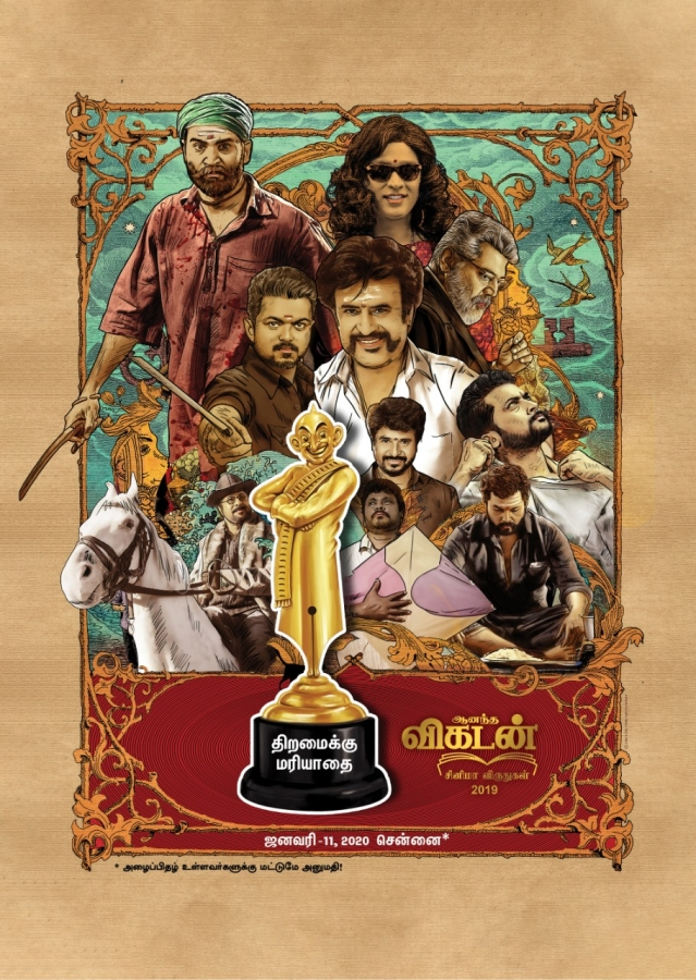 Ananda Vikatan Cinema Awards 2019