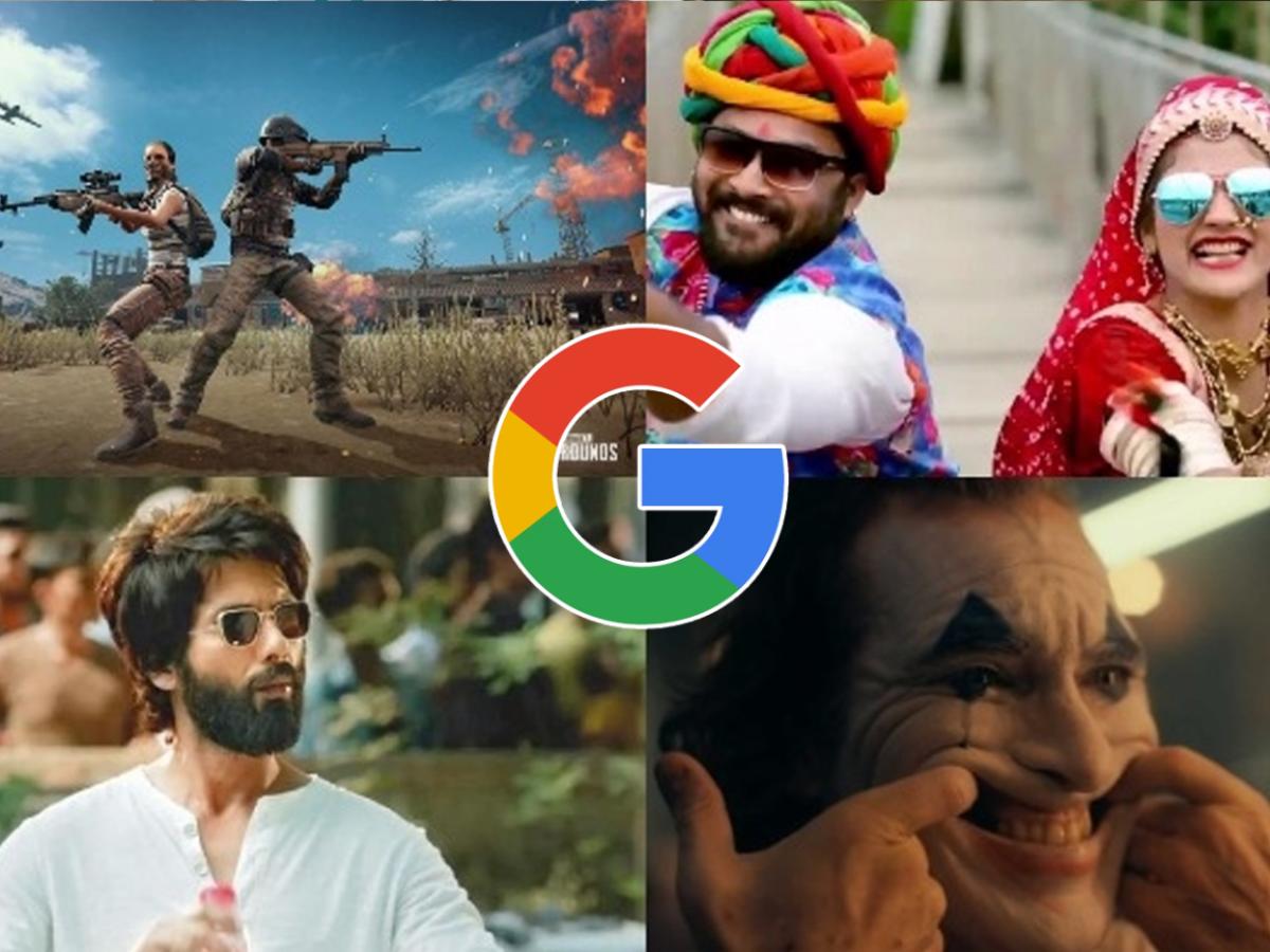 Article 370, பப்ஜி, ஜோக்கர்... இந்தியா அதிகம் தேடியது இதைத்தான்! #GoogleTrends2019