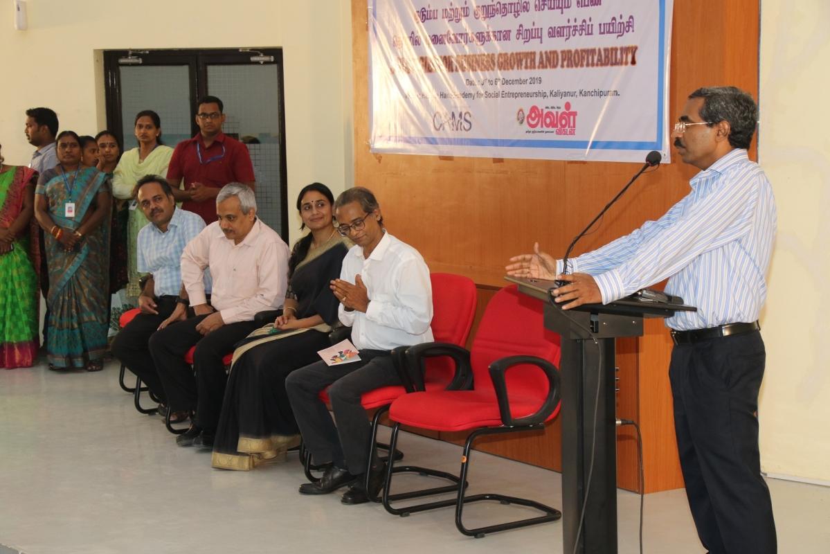 ஐஐடி பேராசிரியர் தில்லை ராஜன்