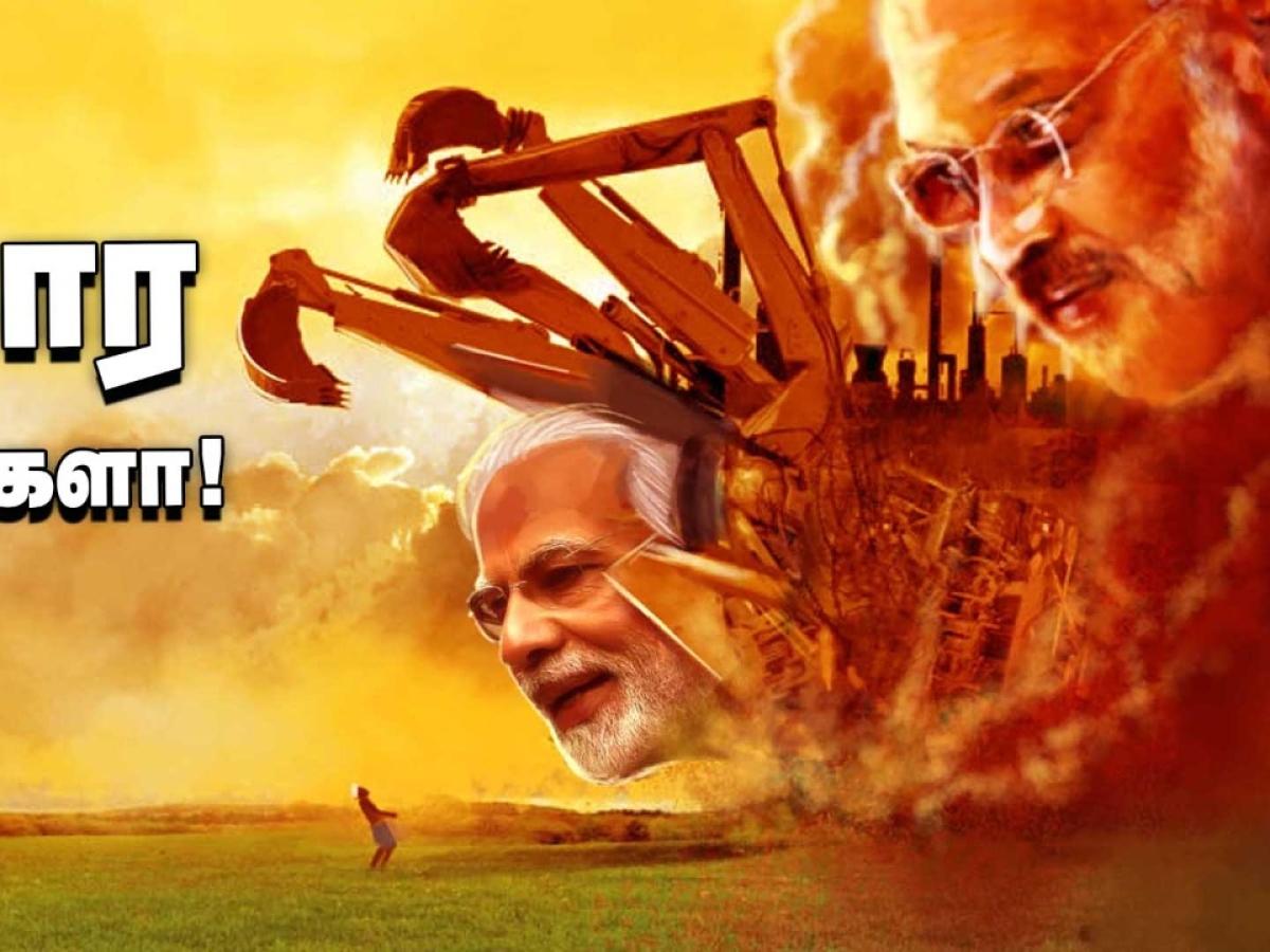 'Pose' கொடுத்த எடப்பாடி... 'Bore' அடித்த மோடி! | தி இம்பர்ஃபெக்ட் ஷோ 20/01/2020