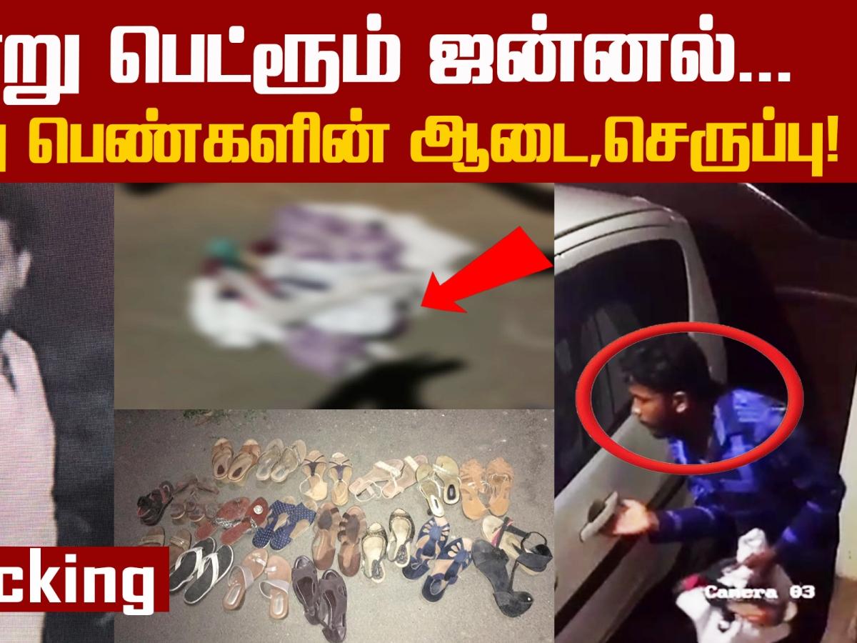 Coimbatore Psycho thief caught on cctv stealing women's dress