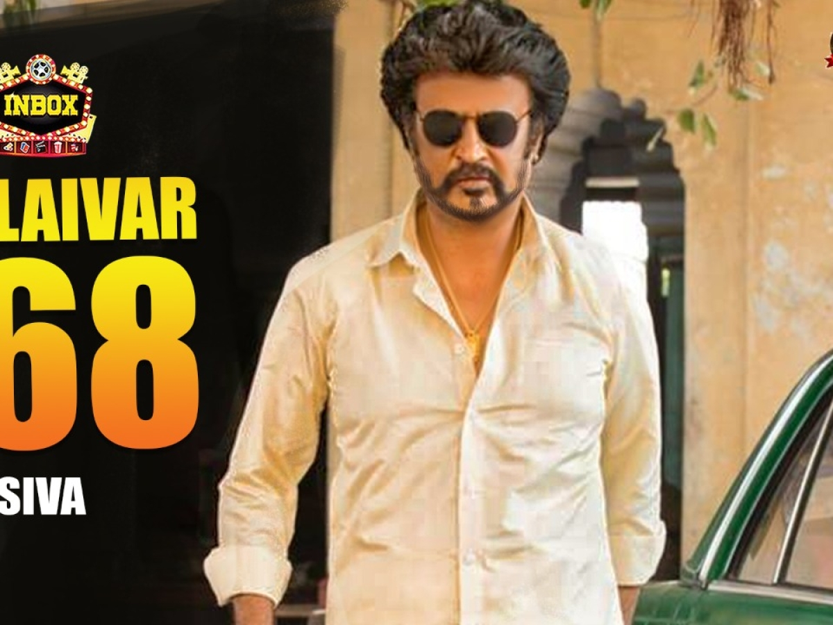 BREAKING: Thalaivar 168 Title Announcement Details | Rajini | Keerthy Suresh | inbox