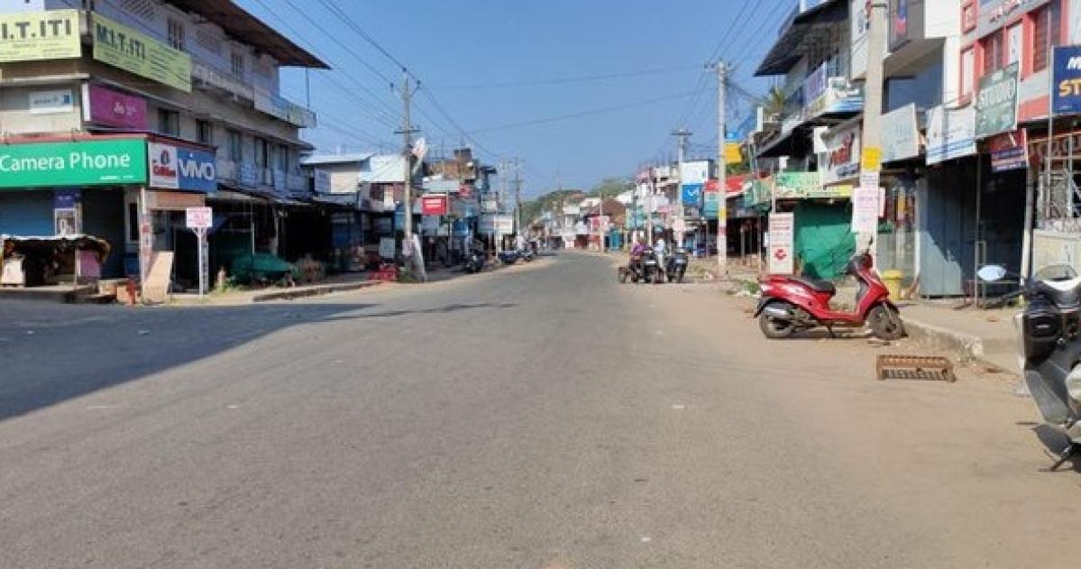 கேரளா பந்த்
