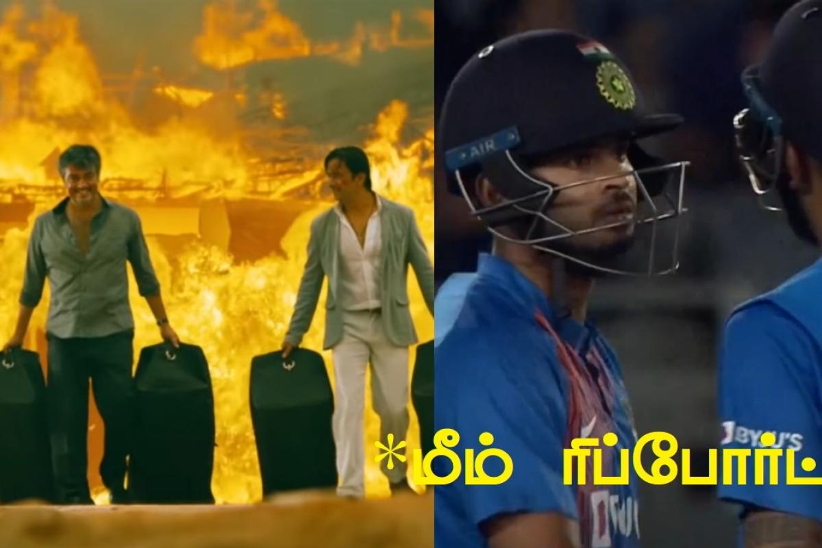 இந்தியா vs நியூசிலாந்து