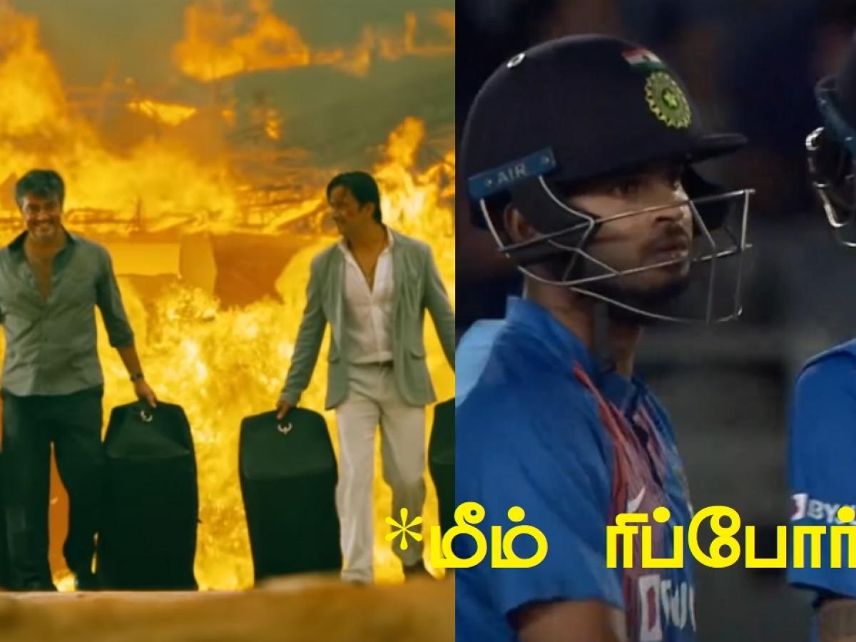 `ராகுல் உள்ள... ஷ்ரேயாஸ் வெளியில...' - இதுஇந்திய அணியின்டி-20மங்காத்தா! #MemeReport