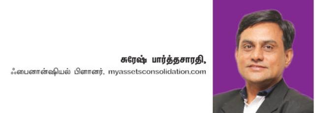ஃபண்ட் கிளினிக் : கைகொடுக்கும் அஸெட் அலொகேஷன்!