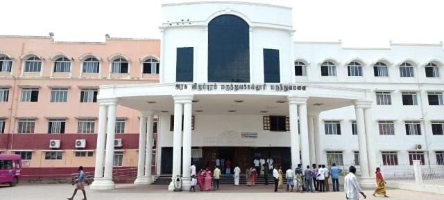 முண்டியம்பாக்கம் அரசு மருத்துவக் கல்லூரி மருத்துவமனை
