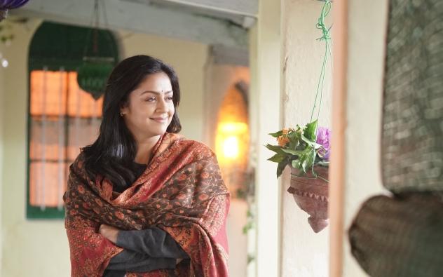 ஜோதிகா, Jyothika