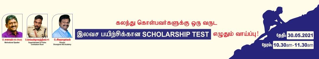 AV - Civil aspirants webinar