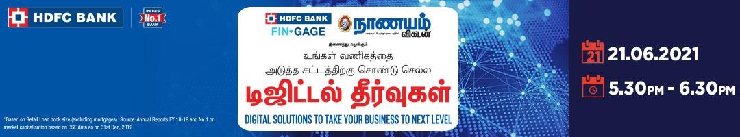 NV & HDFC Bank Digital Business Solutions Webinar
