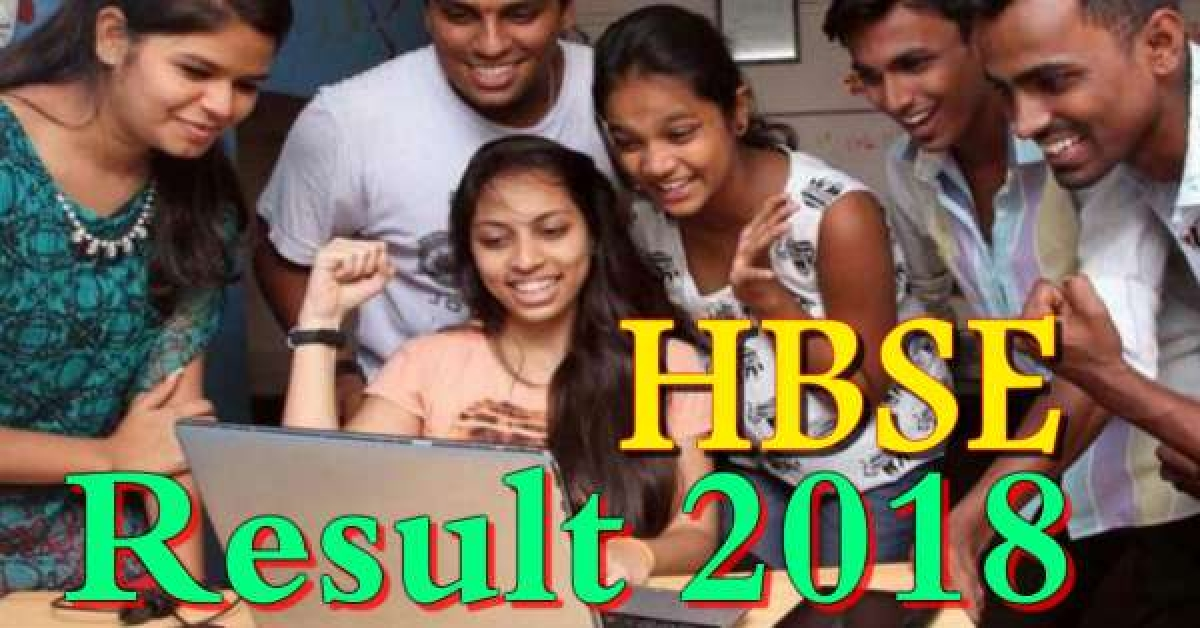 Haryana Board : 10वीं के परिणाम घोषित, यहां चेक करें अपना रिजल्ट