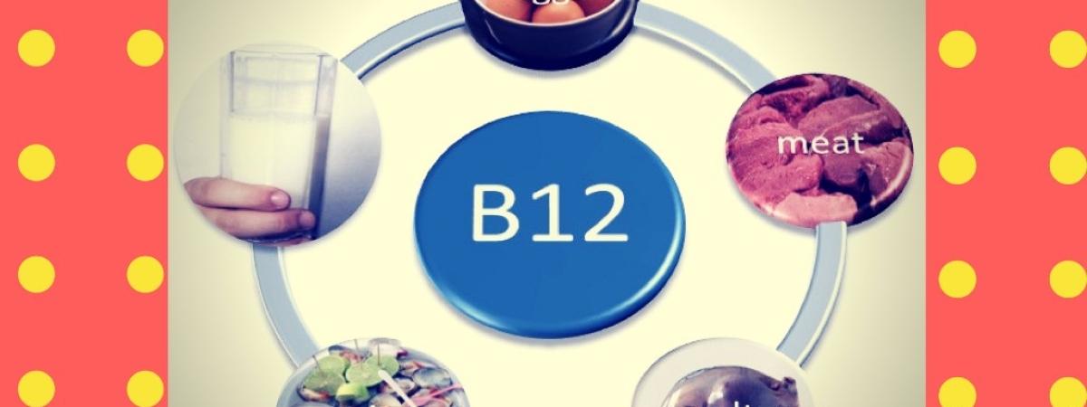 जानिए, विटामिन B12 की कमी से  कौन-कौन से रोग हो सकते हैं?